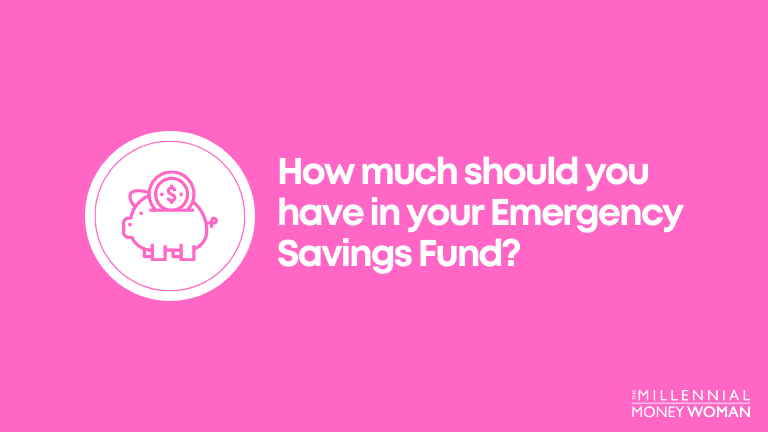 how much should i have in my emergency savings fund